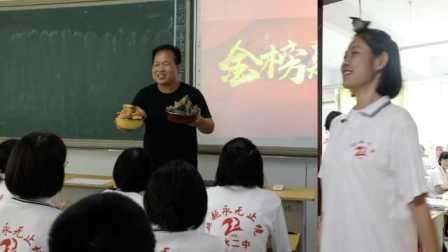 前后门挂粽子!衡水二中老师为学生发粽子蛋糕,寓意一定高中