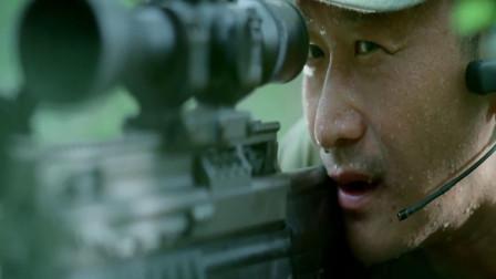 电影:吴京击毙敌军指挥官,惹怒了敌方士兵,演习结束还被逮住