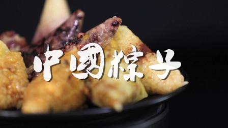 端午要吃咸蛋粽,一口气吃完中国爆火的10种味道!