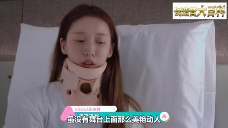 姜贞羽身在病床,出道仍有不小的希望