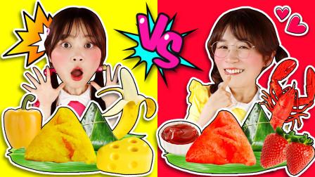 端午节特辑!单色粽子制作挑战!居然还有龙虾粽子和芝士粽子?