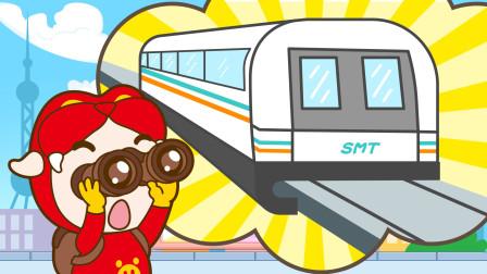 猪猪侠交通大百科浮在轨道上的列车?小知识磁悬浮列车是怎么浮起来的?