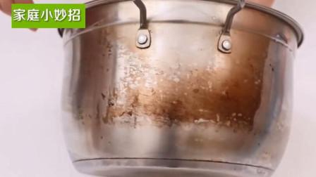 生活小妙招:一招教你去除不鏽鋼鍋油漬