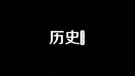 中国通史:元帝国疆域下各族人民四海一家。