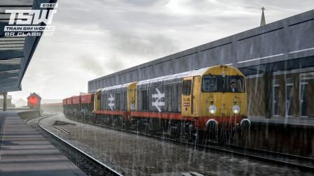 【4K60】火车模拟世界 - BR Class 20 #4:于蒂斯站场换下超时工作的同事 场景任务替班司机 | Train Sim World