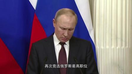 """普京可能连任至2036年,久加诺夫称他的权力""""比沙皇还大"""""""