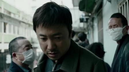 正在播放《我不是药神》- 草民电影网