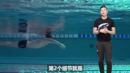 中游体育:导致你蛙泳游不快的两个小细节