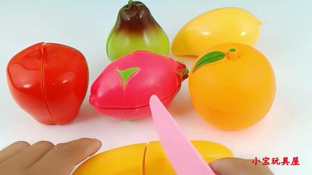 水果切切乐,橙子火龙果和香蕉
