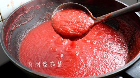 教你在家做番茄酱,酸甜可口开胃,做法简单,好吃无添加剂