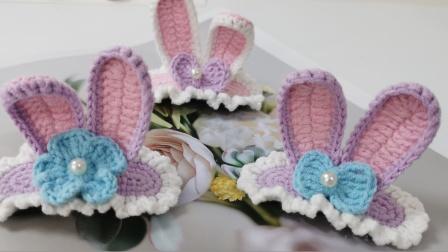瑶妈编织第94集小可爱兔子发夹新手钩针编织教程图解视频