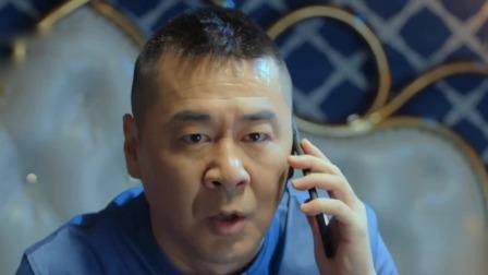 """《爱我就别想太多》卫视预告第2版20200624:霸道总裁上演""""忘年恋"""",恋爱军师来助阵"""