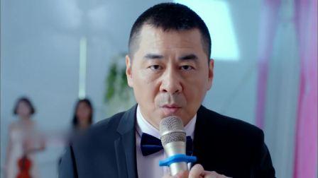 《爱我就别想太多》卫视预告第2版:李洪海结婚当天得知未婚妻阴谋,婚礼现场逃之大吉 爱我就别想太多 1