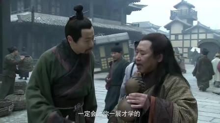 《三国》庞统这一鸣惊人的出场方式,让诸葛亮和鲁肃吃惊不小