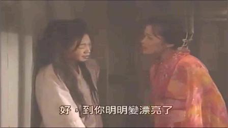 无头东宫:真假贵妃狱中相见,真贵妃终于知道,这一切都是阴谋