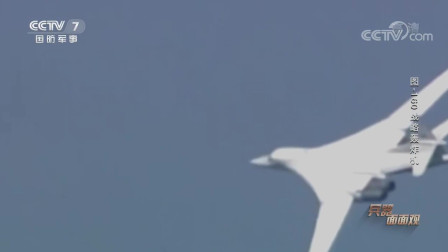 """""""白天鹅""""之称 俄罗斯图-160战略轰炸机"""
