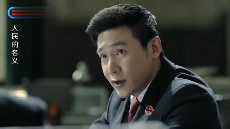侯亮平让陆亦可工作之余跟赵东来喝咖啡聊天,陆亦可,什么意思!