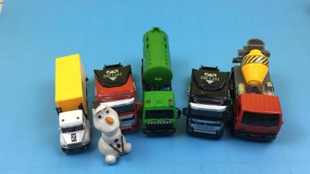 雪宝分享垃圾车搅拌车模型玩具