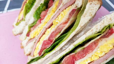 1分钟教会你简单好吃美味的早餐三明治,有营养,还健康