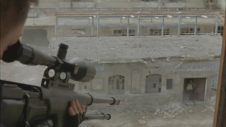 这才叫真正的狙击大片 每一秒都是紧张刺激 没看过绝对是你的遗憾!
