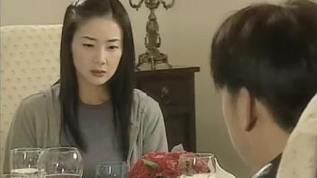 美丽的日子:明知富少喜欢灰姑娘,霸道总裁要富少叫灰姑娘姐姐,真虐