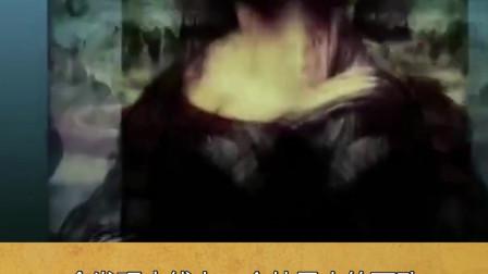 达芬奇的画里竟然有外星人
