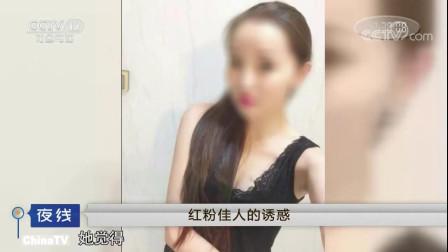 女友称父亲去世,朋友圈还在更新旅游照片,小伙急忙报了警