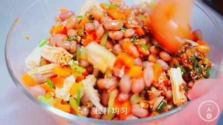 凉拌芹菜花生的家常做法,爽口好吃,做法简单,2分钟学会