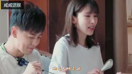 陈若仪凶林志颖:有谁注意小志的反应?夫妻关系是好是坏?