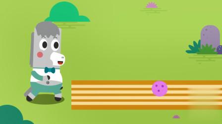小马星球:大家一起玩,保龄球有技巧,玩的开心快乐