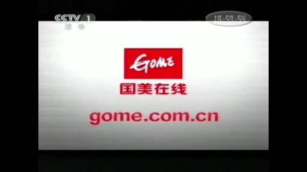 新闻联播片头2013年正月十五cctv1版