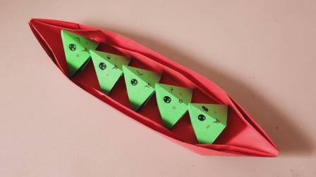 端午节到了,来折粽子和龙舟船,很简单的步骤,幼儿园作业