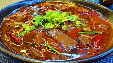 毛血旺的家常做法,鲜香嫩滑,麻辣爽口,汤汁拌饭都能吃3大碗