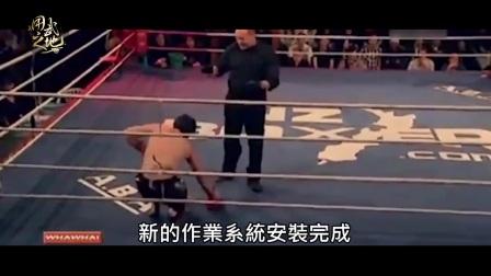 被KO照样庆功的拳手竟这样下擂台!