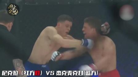比赛刚开始一顿龙卷风般的狂猛重拳KO对手