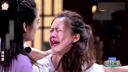 赵露思精彩场面谈成绩太烂当了演员, 让爸爸妈妈的朋友看到希望