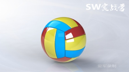 SW实战营SolidWorks建模视频教程,排球,镜像和阵列的应用