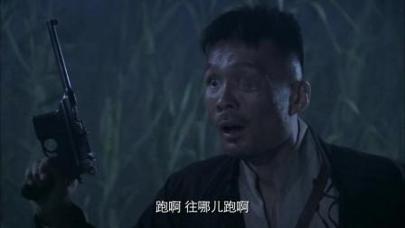 决战江南:杜老三被抓,还想使用暗器,关竹青抬手一枪将他击毙
