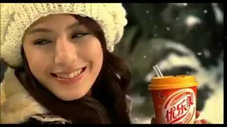 优乐美奶茶广告周杰伦江语晨(2009)