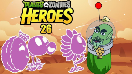 植物大战僵尸:这个僵尸机器人能找到对的植物吗?