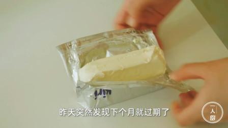 教你正宗芝士蛋糕的做法,松软细腻,入口既化,在家就可以做
