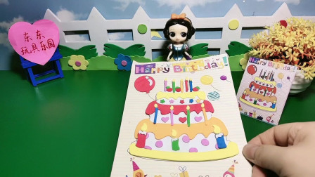 白雪和贝儿都给王后准备了生日蛋糕