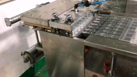 气动式塑料盒安佳黄油小容量灌装机 (成型机)蜂蜜灌装+封膜机设备工厂直销