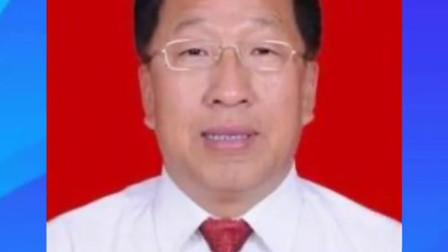 交城县原县委、副县长李忠毅