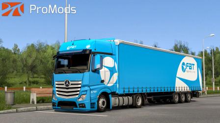 欧洲卡车模拟2 #329:底盘不保 捷克FBT-Logistics公司涂装 | Euro Truck Simulator 2