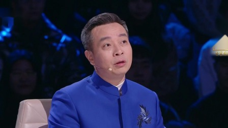康震讲述你不知道的《竹枝词》,赞谭维维挖掘民歌的力量 经典咏流传 20200625