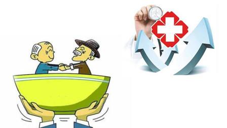 城镇居民医疗保险报销比例