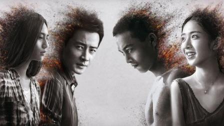 《灰烬重生》线上首映礼