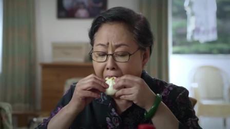 一家人开开心心吃包子,话锋一转,气氛立马变了,姑奶奶还为那件事过不去