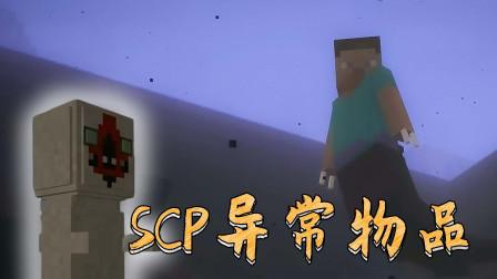 SCP21号基地EP4:新找到6个异常物品,这2个是收容失效里没有的